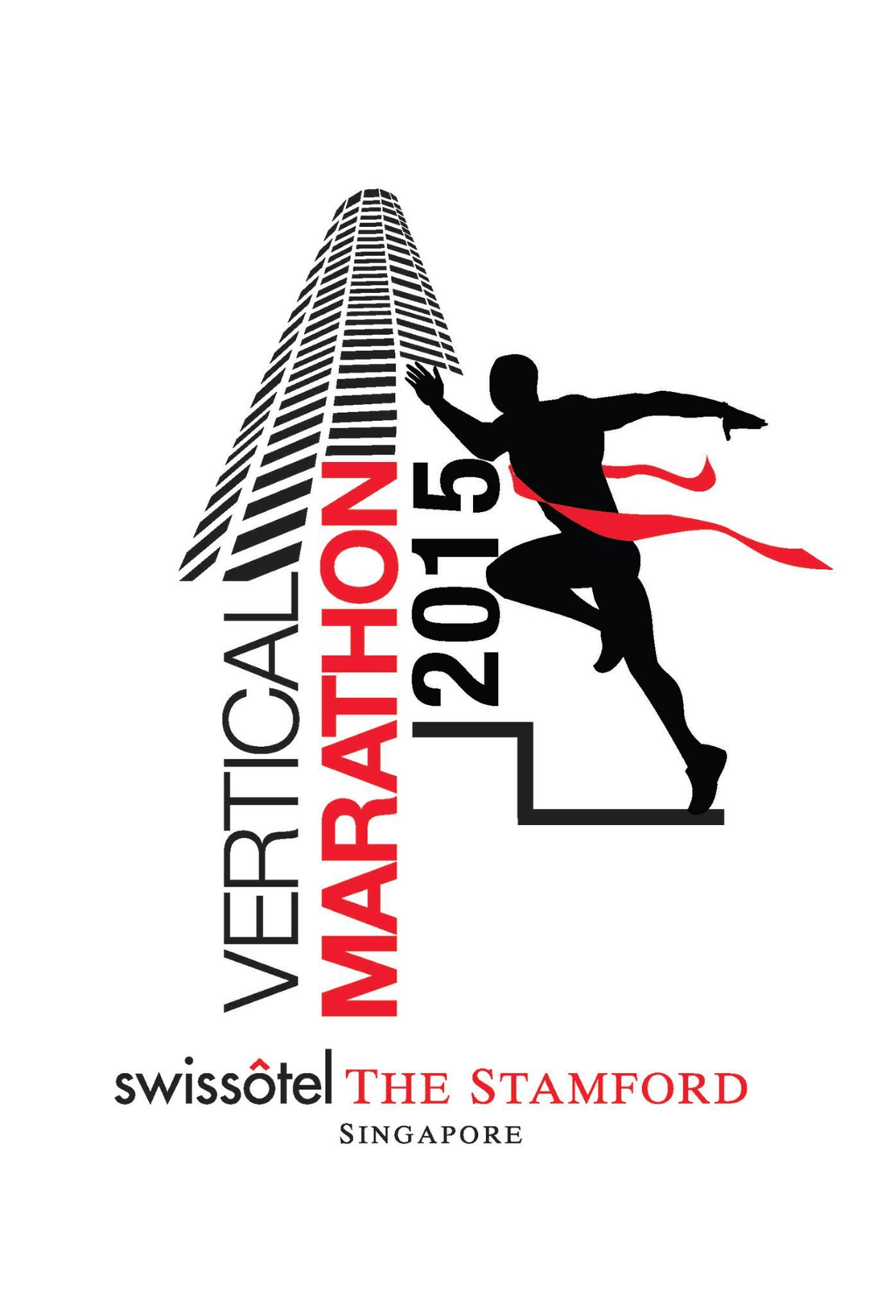swissotel_vertical marathon 1